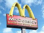 McDonald'с рассчитывает в 2010 году инвестировать около $135 млрд в изобретение 45 ресторанов в России