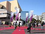 РФ стала 5-й государством на выставке недвижимости MIPIM по количеству участников