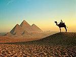 Страна пирамид и вложений