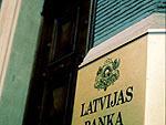 Жители других стран активно открывают счета в банках Латвии