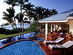 Доминиканa – спрос на элитную недвижимость повышается