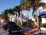 Реализации жилища во Флориде повысились на 12% в начале марта, средняя цена жилища уменьшилась на 7%